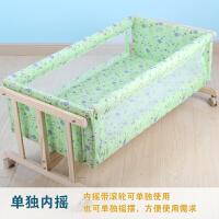 婴儿床实木多功能宝宝床bb摇篮床游戏床送蚊帐新生儿床无漆儿童床