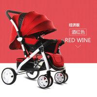 【支持礼品卡】9912高景观婴儿推车可坐可躺折叠避震轻便双向儿童推车5hr