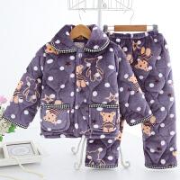 秋冬季儿童珊瑚绒睡衣夹棉加厚水貂绒男女童宝宝小孩法兰绒套装 浅灰色 加厚帅气小熊