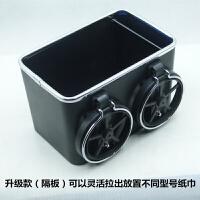 汽车用纸巾盒套卡通挂式车载纸巾盒湿巾套储物创意水杯饮料手机架SN0322