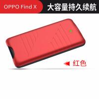 优品OPPO find x背夹充电宝手机壳式电池小巧无线大容量迷你背甲移动电源专用便携毫安 oppo find x 6