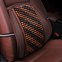 汽车腰靠垫靠背垫车用办公室座椅腰部支撑护腰垫腰枕腰托夏季透气