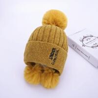 儿童帽子冬季加绒护耳宝宝毛线帽1-8岁2秋冬天加厚男童女童针织帽 黄色 雪尼尔三球护耳帽 均码