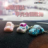 创意大众甲壳虫钥匙扣钥匙链 汽车钥匙挂件可爱包扣挂饰件