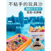 纸黏土大包装儿童玩具超轻粘土24色36色套装无毒彩泥太空泥橡皮泥