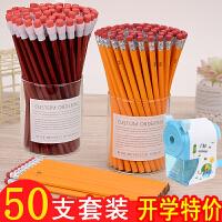小学生铅笔50支卡通儿童铅笔学生学习文具学生HB铅笔幼儿写字铅笔