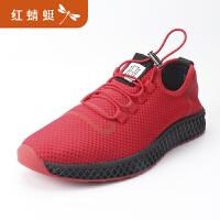 【红蜻蜓领�涣⒓�150】红蜻蜓男鞋2019年新款运动休闲鞋网面透气户外鞋休闲单鞋