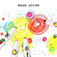 美乐儿童水彩笔套装幼儿园无毒可水洗画笔宝宝画画涂鸦笔绘画幼儿画笔套装水彩笔水溶性婴儿12色24色圆头彩笔