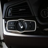 宝马5系改装专用 5系GT 7系 x3 x4 大灯开关框装饰条内饰贴