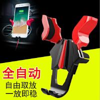 车载手机支架创意多功能通用汽车导航车上出风口卡扣式支撑座