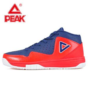 Peak/匹克 男款 缓震防滑耐磨运动篮球鞋DA540073