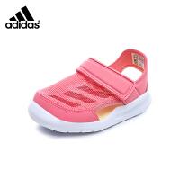 阿迪达斯Adidas童鞋18新款凉鞋女童夏季儿童耐磨防滑休闲鞋 (5-10岁可选) AC8297