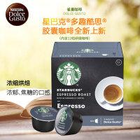雀巢多趣酷思dolce gusto 星巴克新品胶囊咖啡 意式浓缩烘焙12粒