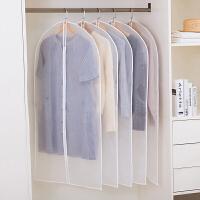 防尘罩衣服防尘套挂式家用大衣罩西服西装套收纳防尘加厚挂衣袋子 20个装