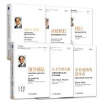 拉姆 查兰领导力系列套装6册 执行:如何完成任务的学问(珍藏版) 领导梯队:全面打造领导力驱动型公司 持续增长:企业持