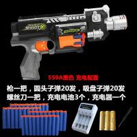 ?电动连发软弹枪儿童玩具枪可发射吸盘海绵4-8男孩生日礼物 套餐一