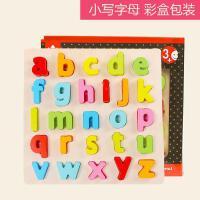 ?数字字母拼图儿童早教玩具1-3岁女孩-6周岁木质积木拼板? 礼盒