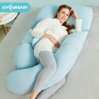 u型枕睡觉侧卧枕孕抱枕 孕妇枕头护腰侧睡枕托腹用品
