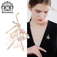 皇家莎莎胸针女士仿水晶胸花领针芭蕾公主别针时尚配饰品情人节礼物