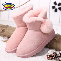 巴布豆童靴 女童雪地靴2017新款冬季保暖加绒鞋真皮儿童雪地靴女
