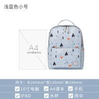 Mrace新款双肩包女韩版潮高中学生书包百搭大容量电脑包旅行背包