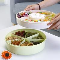 双层分格糖果盒塑料带盖干果盘家用大号瓜子盒子点心盘零食收纳盒