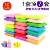 超轻粘土24色36色儿童无毒橡皮泥彩泥纸黏土太空泥玩具套装水晶泥