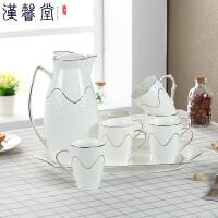 汉馨堂 家用水具套装 创意陶瓷冷水壶套装凉水壶水杯子套装欧式家用杯具套装