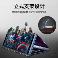 三星s9手机壳S9+plus翻盖式保护套 galaxy s9+智能全包防摔男女潮