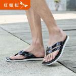【限时1件2折 领�辉偌�10元】红蜻蜓男士拖鞋夏季新品潮流户外休闲漆皮凉拖鞋人字拖