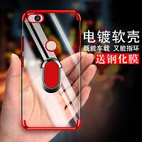 红米4X手机壳三段电镀redmi4X指环扣车载磁吸时尚透明防摔软壳