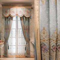 0716084155647欧式窗帘美式田园窗帘遮光卧室客厅书房公主风雪尼尔成品窗帘 每米(不含加工费加工费及配件)