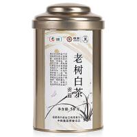 中茶牌茶�~白茶老�浒撞柝�眉罐�b50g