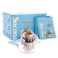 SOCONA意式特��於�咖啡 滴�V黑咖啡�F磨手�_�V泡�咖啡粉 25袋�b