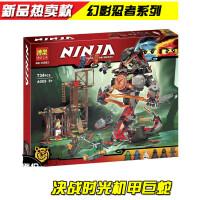 博乐10583幻影忍者决战时光机甲巨蛇兼容乐高拼装玩具