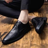韩版潮流小皮鞋男透气商务休闲增高鞋英伦尖头正装发型师青年男鞋 幻影黑A款 不增高
