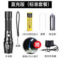强光手电筒可充电超亮远射1000氙气防水5000灯w多功能