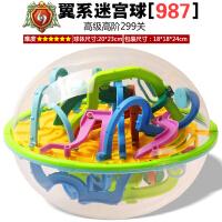 洛克王国3d立体魔幻迷宫球益智玩具299关智力球儿童迷宫走珠