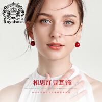 皇家莎莎时尚饰品耳钉女小清新韩国简约气质耳环甜美耳饰个性首饰