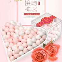 【包邮】玫瑰香体糖 接吻糖果约会吐息持久口气清新高颜值礼盒网红休闲零食