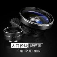 2018新款 手机镜头 通用单反广角摄像头外置三合一套装高清摄影微距拍照抖音鱼眼自拍镜头附加镜相机