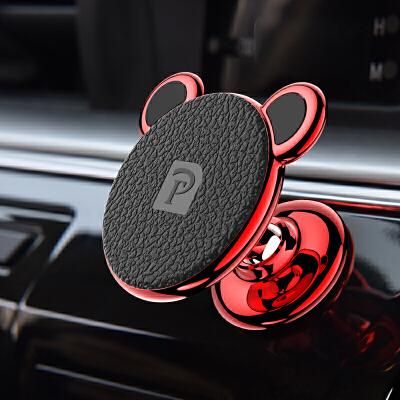 车载手机架磁吸盘式车内多功能通用型磁铁片磁力贴放手机的架子