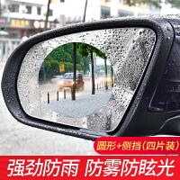 汽车后视镜防雨贴膜倒车镜防雨防雾纳米膜贴侧窗反光镜全屏通用贴