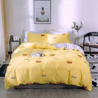 床上三件套学生宿舍北欧简约全棉ins床上四件套纯棉被套网红1.8m床单被子三件套床笠