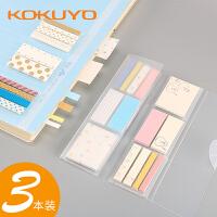日本���uCampus HALCO意匠便� 可替�Q式便�套盒 可粘�N��便�N 抽取便利�N�撕��M合套�b�n��ins日系少女