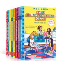 英文原版 The Baby-Sitters Club 保姆俱乐部1-8部 Kristy's Big Day 青少年课外读