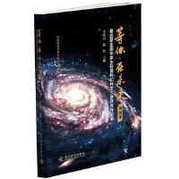 宋家客厅:从钱锺书到张爱玲【正版图书 绝版旧书】