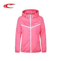 赛琪运动风衣女带帽2017秋季新款防风保暖薄款跑步运动服女士外套