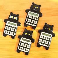 韩国糖果色创意计算器便携小号迷你掌上袖珍型卡通可爱学生用 意酱猫咪 黑色一个