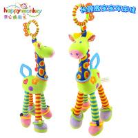 婴儿玩具 0-1-3岁车挂摇铃 多功能毛绒玩具